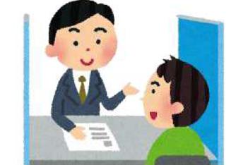 定期的な面談、行政機関への通報